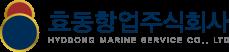 효동항업주식회사