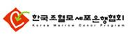 (사)한국조혈모세포은행협회