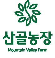 영농조합법인 산골농장