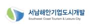 서남해안기업도시개발(주)